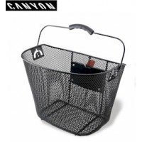 Canyon Front Wire Basket (1139BK)