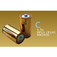 Radiant Powercell Batteries