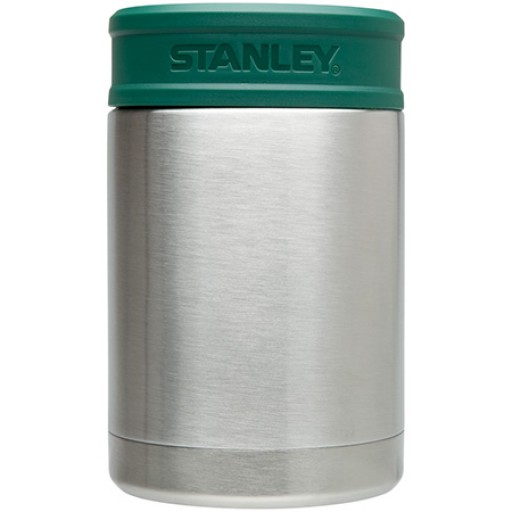 Stanley Utility Food Flask 0.54ltr