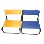 Megastore Folding Beach Chair