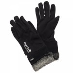 Regatta X-ert Extol Women's Gloves