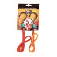 Megastore Bungee Cord Set - 600x8mm